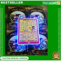 PlayPad Muslim 3 Bahasa dengan Lampu
