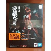SIC BANDAI Kamen Rider Ghost Kenji Ando Bukan Hottoys Gundam Tamiya