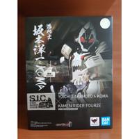 SIC BANDAI Kamen Rider Fourze Yoichi Sakamoto & Koma No Hottoys Gundam