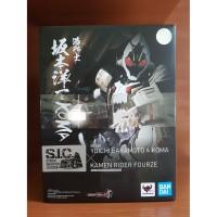 SIC BANDAI Kamen Rider Fourze Yoichi Sakamoto No Hottoys Gundam MSIB