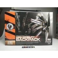 Rage Nucleon Bacpack RX 93 Nu Gundam Nv MG Sinanju Unicorn Strike