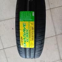 Ban Mobil Livina, Freed, Avanza 1.5 Dunlop Enasave 185/65 R15 EC300