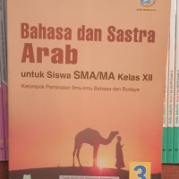 Bahasa dan sastra Arab kurikulum:2013 REVISI 2016 SMA/MA