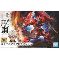 HG 1/144 Gundam Astaroth Origin HGIBO