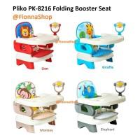 Pliko Folding Booster Seat / Kursi makan bayi (warna Brown, Grey)
