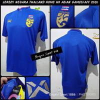 Jersey Baju Bola Negara Thailand Thai Thay Home Kandang 2018 2019 NEW