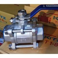 kran air ball valve sankyo 3pc stainless steel 1 (inch)