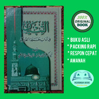 Kitab At-Tibyan - At Tibyan - Attibyan fi Adabi Hamalatil Qur'an