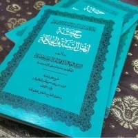 Jual Kitab Hujjah Ahlussunnah Wal Jamaah Toko Buku Aswaja Surabaya