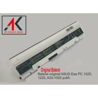 Baterai original ASUS Eee PC 1025, 1225, A33-1025 putih