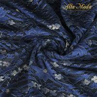 Alta Moda Brukat Semi Perancis Floral Besar Kecil Biru Dongker (2.5M)