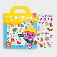 Pinkfong Bag Sticker - Alphabet