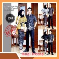 Baju Batik Couple Set Kebaya Brokat Batwing 2580