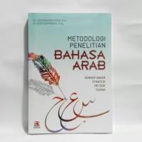 Buku Metodologi Penelitian Bahasa Arab Izzuddin Musthafa