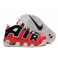 Sepatu Basket Pria Nike Air Jordan Up Tempo Pria Ukuran Besar 44 45