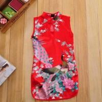 Cheongsam Anak Saten Murah Dress Imlek Baju Kostum China