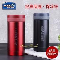Lock & Lock Hot and Cool Tumbler Mini Mug 200ML