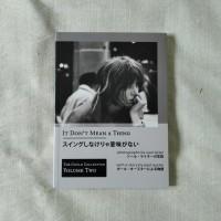 Saul Leiter & Paul Auster - It Don't Mean A Thing, Buku Foto Photobook