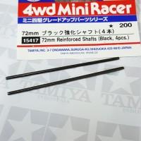 TAMIYA 15417 72mm Reinforced Shafts (BLACK) / AS Ban 72MM