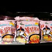 Samyang Green Buldak Carbo Hot Chicken Flavor Ramen 130 g