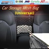 Strong Elastic Car Mesh Net Bag Between Organizer Seat Back Storage