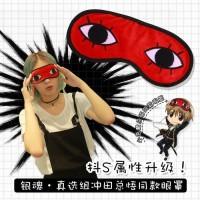 Eye Mask/cap Okita Sougo GINTAMA Import Manggongchang Penutup mata