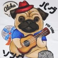 Kaos /T shirt/Baju/Kaos gambar hewan/Kaos gambar anjing PUG Guitar