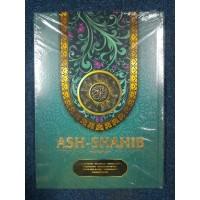AL-QUR'AN MUSHAF ASH-SHAHIB UKURAN 30 x 22 (A4) HARDCOVER