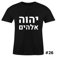 KAOS IBRANI - Design #26 – YHVH Elohim