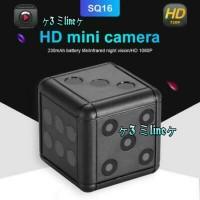 Spy Camera Cam Car DVR DV Spycam Hidden Kamera Pengintai Mini SQ16