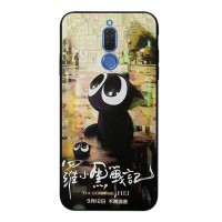 Casing Soft Case Silikon Huawei Mate nove P20 2i 3E 3E 8 9 10 20 x
