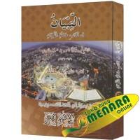 Terjemah At Tibyan Fi Adab Hamalatil Quran