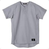 Baju Jersey Baseball Softball Descente STD30TA - Putih, M