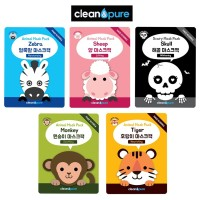 CLEAN AND PURE Character Mask Pack - Face Mask - Masker Wajah