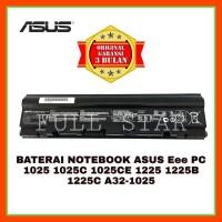 Baterai Asus Eee PC 1025 1025C 1025CE 1225 1225B 1225C A32-1025