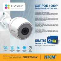 Ezviz CCTV IP CAMERA Outdoor Spy Cam C3T Full HD1080p 2MP POE