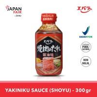 Saus Ebara Yakiniku no Tare: Shoyu 300 Gr - Saus Bumbu Yakiniku BBQ