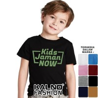 Baju Anak Print kids jaman now 310 - Anak Anak Umur 1 - 7 Tahun
