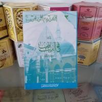 Terjemah Makna Gandul Fathul Qorib Taqrib Jawa Pegon Juz 3 Kitab Fiqih