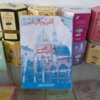 Terjemah Makna Gandul Fathul Qorib Taqrib Jawa Pegon Juz 2 Kitab Fiqih