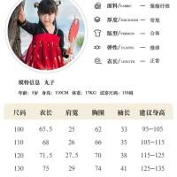 Terl4Ris Hanbok Hanfu Baju Adat China Anak Baju Dinasti Tang White