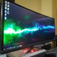 ASUS ROG Swift Curved PG348Q Gaming Monitor - 34 21:9 Ultra Wide QHD