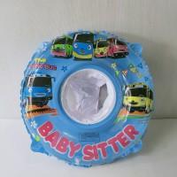 Baby Boat /Baby Sitter/ Ban Pelampung Renang Bayi