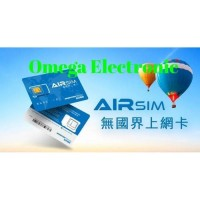 AIRSIM Travelling Internet Simcard Sim Card Kartu Data 100+ Negara