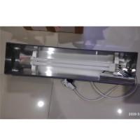 Lampu tanning ikan hias aquarium pll 36 w watt, arwana louhan discus