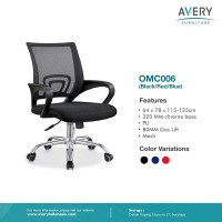 OMC006 - Kursi kantor / kursi putar AVERY - Hitam