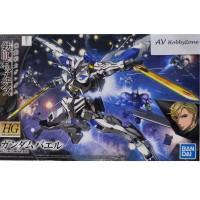 HG Gundam Bael (1/144)