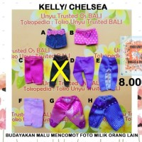 Baju Celana Original Mattel Boneka Kelly / Chelsea 04 (ADIK BARBIE)