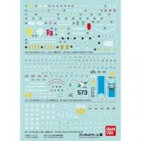 GUNDAM DECAL 116 RG 1/144 MS-06R MULTIUSE 1