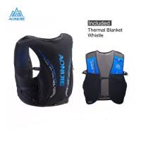 Aonijie Hydration Backpack Vest C958 - 8L Trail Running - BLACK